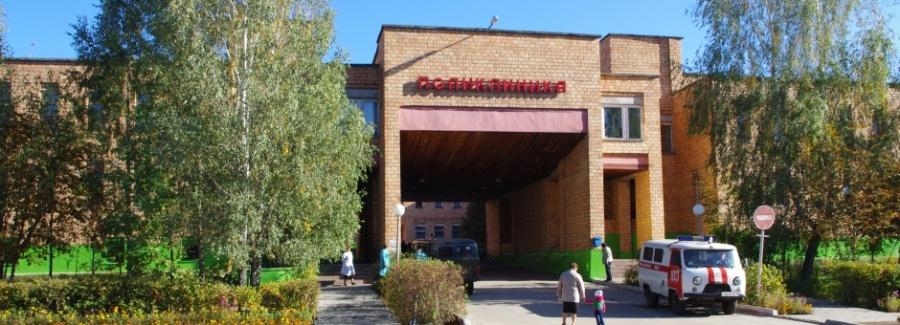 Проктологическое отделение областной больницы твери